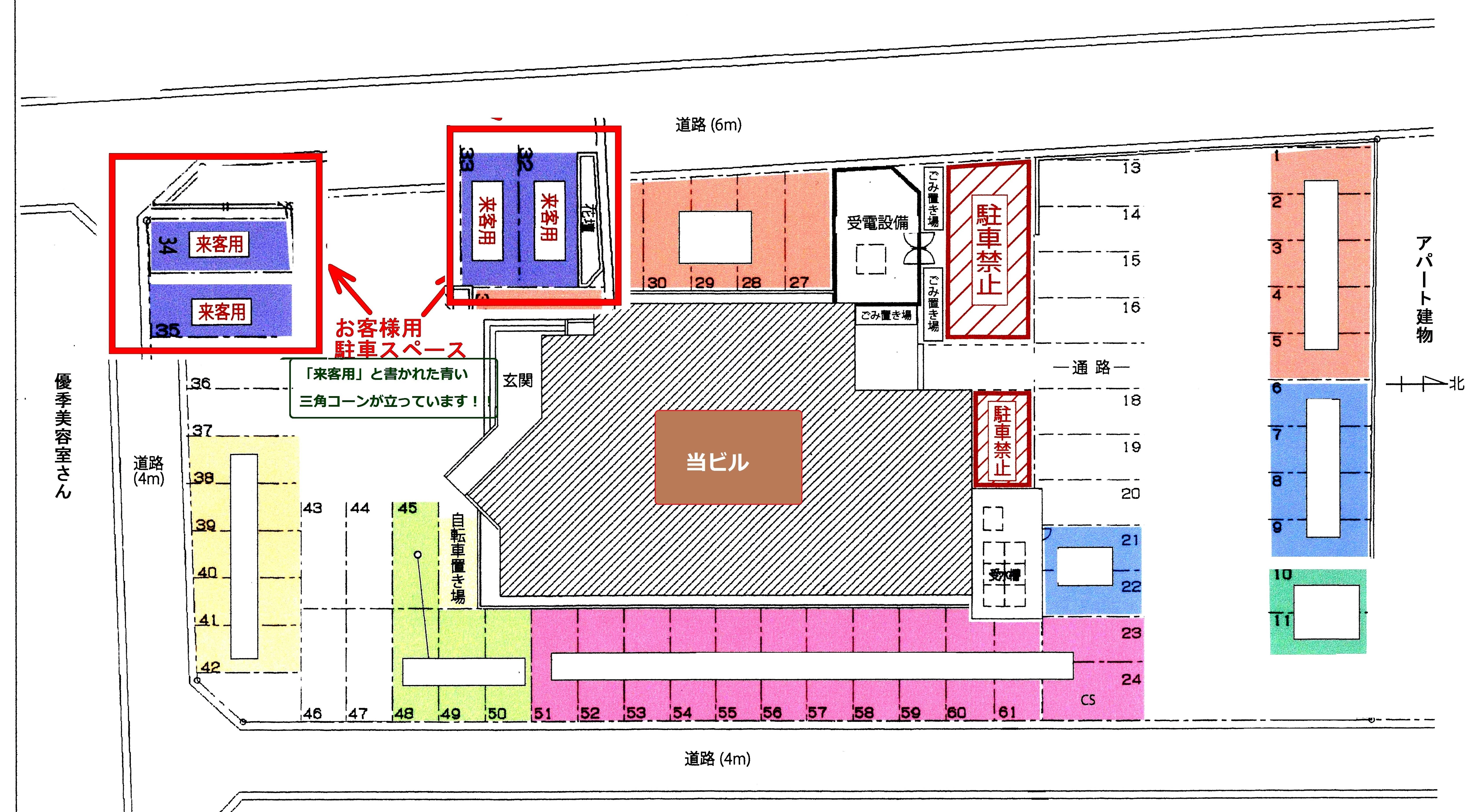 磐城総合法律事務所 駐車場地図